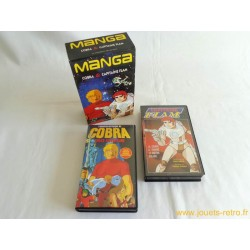 Coffret VHS Manga Cobra & Capitaine Flam