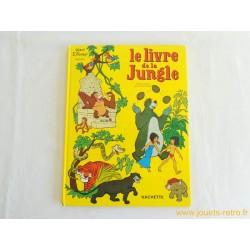 "BD ""Le livre de la jungle"" Walt Disney 1968"